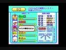 パワプロ11(決) 帝王大学 センス○からカンスト Part1