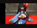 【手芸祭】 和服少女を作ってみた