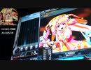 【beatmania IIDX】☆12プレイ日記 Part27【ぼくらの宇宙戦争】
