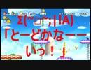 【MSSP】あろまほっと癒しシーン改【集めてみた】 thumbnail