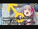 【第七次ウソm@s祭り】第2回生えてれぅ合作のお知らせ【合作予告?】 thumbnail