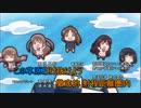 咲-Saki- 阿知賀編 episode of side-A ED 「Square Panic Serenade」 カラオケ字幕
