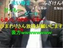 【ニコニコ動画】暗黒放送Q 地獄の72時間東京~名古屋までママチャリの旅① (01)を解析してみた