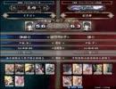 【LoVRe2】全国ランカー決戦 ミヤコ+ vs 暗黒神