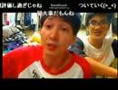 【ニコニコ動画】シケキノコについて語る神聖かまってちゃんを解析してみた