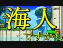 【実況】史上最も蹴落とし合うNewスーパーマリオブラザーズU【part7】