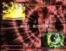 同人格闘ゲーム「ヒノカケラ」 紹介動画(ver.2.01) (高解像度)