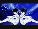 【人力VOCALOID】双海亜美・真美 Zzz(日常ED)