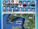 【新唐人】北朝鮮が中国漁船拿捕 中共は半月も沈黙