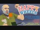 【グロ注意!】「HAPPYWHEELS」ゆっくり実況Part3 thumbnail