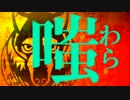 【SKYRIM】残念すぎるイケメンBLAST第19話【ゆっくり実況】 thumbnail