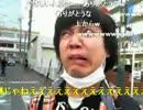 【ニコニコ動画】シケキノコ@静岡で外配信を解析してみた