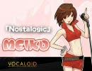 【ロリMEIKO】 Nostalogic(ボーカル音量確認ver.) 【オリジナル曲】