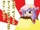 【東方】drizzly rain まりおver.【drizzzzzzly raaaaaain!! 】 thumbnail