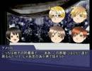 【ゆっくり】KYとAKY(略)クトゥルフ神話TRPG「雪山密室編」・3