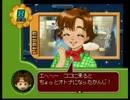 【ニコニコ動画】【実況】 恋愛パーティゲームでモテ男決定戦 Part7を解析してみた