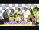乃木坂46 生田絵梨花応援パート7 thumbnail