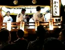 【ニコニコ動画】岐阜県 郡上八幡 郡上踊り 「かわさき」を解析してみた