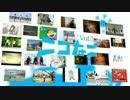 【7月21日】 夏だ!祭りだ!ニコなごだ!vol.3 【告知動画】 thumbnail