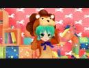 【MMD】ぴくちぃミクちゃんの「ねこ ときどき らいおん」