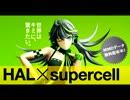 【ニコニコ動画】supercell Yeah Oh Ahhh Oh ! FULLを解析してみた