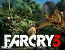 【FarCry3】ジャギ様の島でドンパチ賑やか
