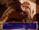 【普通にプレイ】 Apocripha/0 アレクディスク その21