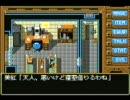 MSX 幻影都市 始まり辺りをMIDIでプレイ