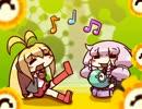 【VOICEROID実況】弦巻マキと結月ゆかりの未確認ゲーム日和 #06 thumbnail