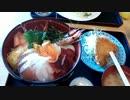 【ニコニコ動画】【HONDA】タンデムで海鮮丼を食べに行くよ【VFR800】を解析してみた