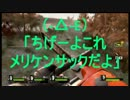 【MSSP】EOHEOH癒しシーン2【集めてみた】 thumbnail