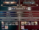 【LoVRe2】全国ランカー決戦 Z vs KAZ