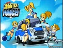 Mighty Switch Force OST - 08 ステージ BGM - Whoa I'm In Space Cuba