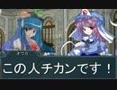 【東方卓遊戯】東方四季卓 Session7-8【SW2.0】