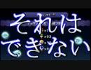 【実況】史上最も蹴落とし合うNewスーパーマリオブラザーズU【part8】 thumbnail