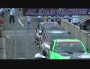 【ニコニコ動画】2013全日本ジムカーナ選手権第3戦名阪 Heat1 SA3 #146-152を解析してみた