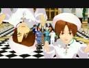 【APヘタリア人力+MMD】進撃のトマト一家 いたちゃんとお兄さんもいるよ! thumbnail