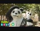 【ニコニコ動画】SRに乗ろう Part7 奥琵琶湖パークウェイを行くを解析してみた