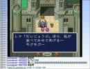 【配信】FF5 その32【ミノル】