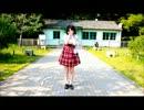 【さもい】空想フォレスト 踊ってみた【オリジナル】 thumbnail