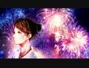 【誕生日じゃ!!】 うたかた花火 【歌うんです初。】