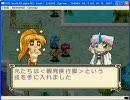【サターン版】魔法騎士レイアース 07_B:生命の木のライリー(前編2)