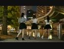 【まいむろいど(仮】 Girls 【踊ってみた】 thumbnail
