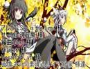 第67位:【東方Vocal】 天狗の落とし文 feat.ytr thumbnail