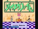 【ジョイメカファイト】ホノオでTool-Assist Stage3Hard