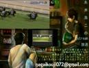 【ニコニコ動画】【永井先生】日本ダービー鑑賞(2013年)を解析してみた