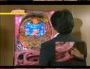 【ニコニコ動画】【永井先生】パチンコ動画から攻略法を学ぶを解析してみた