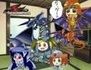 【ユギマス】アイドルマスター5D's第48話「終局」