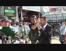 5月26日 日韓国交断絶国民大街宣 in 千日前 1-5 thumbnail