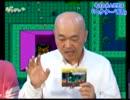 『ヘクター'87』 - 高橋名人世代 千代丸社長参戦&ゲッチャ卒業式